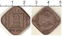 Изображение Монеты Индия 2 анны 1926 Медно-никель XF Георг V