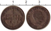 Изображение Монеты Пруссия 1 грош 1846 Серебро XF- Фридрих Вильгельм IV