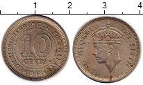 Изображение Монеты Малайя 10 центов 1948 Медно-никель XF+ Георг VI
