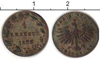 Изображение Монеты Франкфурт 1 крейцер 1855 Серебро XF-