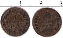 Изображение Монеты Вюртемберг 1 крейцер 1856 Серебро XF-
