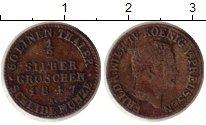 Изображение Монеты Германия Пруссия 1/2 гроша 1847 Серебро XF-
