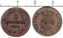 Изображение Монеты Бавария 3 крейцера 1842 Серебро VF