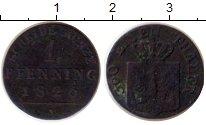 Изображение Монеты Пруссия 1 пфенниг 1826 Медь XF-