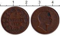 Изображение Монеты Германия Баден 1 крейцер 1856 Медь VF