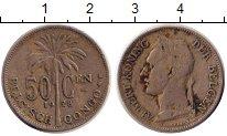 Изображение Монеты Бельгия Бельгийское Конго 50 сантим 1928 Медно-никель VF
