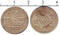 Изображение Монеты Непал 1/2 махура 1911 Серебро XF