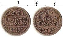 Изображение Монеты Непал 1/4 мохура 1911 Серебро XF