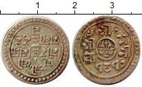 Изображение Монеты Непал 1/4 мохура 1895 Серебро XF