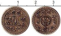 Изображение Монеты Непал 1/4 мохура 1913 Серебро XF