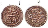Монета Непал 1/16 мохура Серебро XF