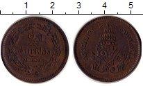 Изображение Монеты Таиланд 1/2 паи 1874 Медь XF