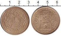Изображение Монеты Индия Хайдерабад 1 рупия 1942 Серебро XF