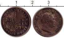 Изображение Монеты Пруссия 1 грош 1871 Серебро XF-
