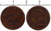 Изображение Монеты Пруссия 3 крейцера 1802 Серебро VF