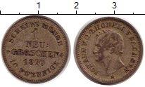 Изображение Монеты Саксония 1 грош 1870 Серебро XF