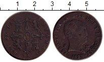 Изображение Монеты Испания 8 мараведи 1823 Медь VF