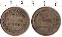 Изображение Монеты Германия Брауншвайг-Вольфенбюттель 6 грошей 1696 Серебро VF