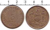 Изображение Монеты Борнео 5 центов 1903 Медно-никель XF-