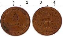 Изображение Монеты Катар 5 дирхем 1966 Бронза XF