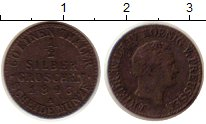 Изображение Монеты Пруссия 1/2 гроша 1843 Серебро XF- Фридрих Вильгельм IV