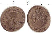 Изображение Монеты Вюртемберг 3 крейцера 1800 Серебро VF Фридрих II
