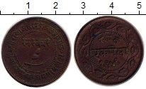 Изображение Монеты Индия Барода 1 пайс 1884 Медь XF