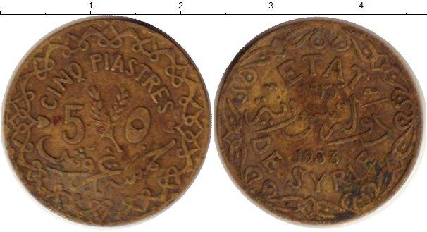 Картинка Монеты Сирия 5 пиастров Латунь 1933