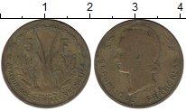 Изображение Монеты Франция Французская Африка 5 франков 1956 Латунь VF