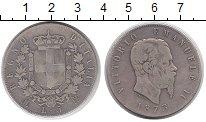 Изображение Монеты Италия 5 лир 1873 Серебро VF Виктор Эмануил II