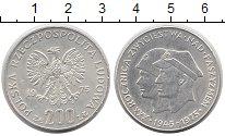 Изображение Монеты Польша 200 злотых 1975 Серебро UNC- 30 лет победы над фа