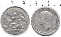 Изображение Монеты Греция 1 драхма 1910 Серебро XF-