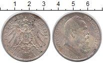 Изображение Монеты Бавария 3 марки 1911 Серебро XF+ Луитпольд