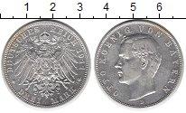 Изображение Монеты Бавария 3 марки 1911 Серебро XF+ Отто.