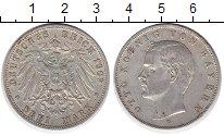 Изображение Монеты Германия Бавария 3 марки 1909 Серебро XF