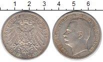 Изображение Монеты Германия Баден 3 марки 1912 Серебро XF+
