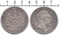 Изображение Монеты Пруссия 5 марок 1904 Серебро VF Вильгельм II