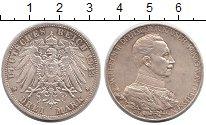 Изображение Монеты Пруссия 3 марки 1913 Серебро XF 25 лет праления Виль