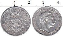 Изображение Монеты Пруссия 2 марки 1905 Серебро XF Вильгельм II