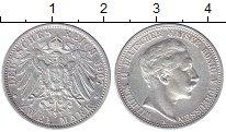 Изображение Монеты Пруссия 2 марки 1907 Серебро XF Вильгельм II