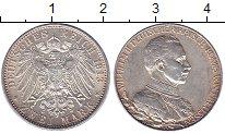 Изображение Монеты Пруссия 2 марки 1913 Серебро XF+ Вильгельм II