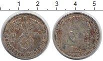 Изображение Монеты Третий Рейх 2 марки 1939 Серебро VF В   Пауль  фон  Гинд