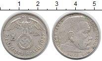 Изображение Монеты Третий Рейх 2 марки 1937 Серебро XF Гинденбург,F