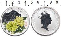Изображение Монеты Острова Кука 1 доллар 2008 Серебро UNC