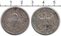 Изображение Монеты Веймарская республика 2 марки 1926 Серебро XF- D