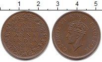 Изображение Монеты Индия 1/4 анны 1942 Бронза XF