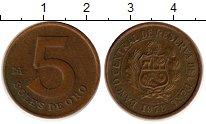 Изображение Монеты Перу 5 соль 1978 Бронза XF