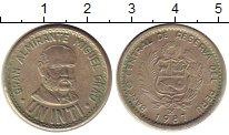 Изображение Монеты Перу 1 инти 1987 Медно-никель XF Мигель Грау