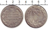 Изображение Монеты 1801 – 1825 Александр I 1 рубль 1817 Серебро VF СПБ ПС