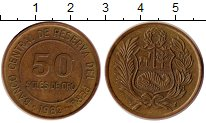 Изображение Монеты Перу 50 соль 1982 Латунь XF